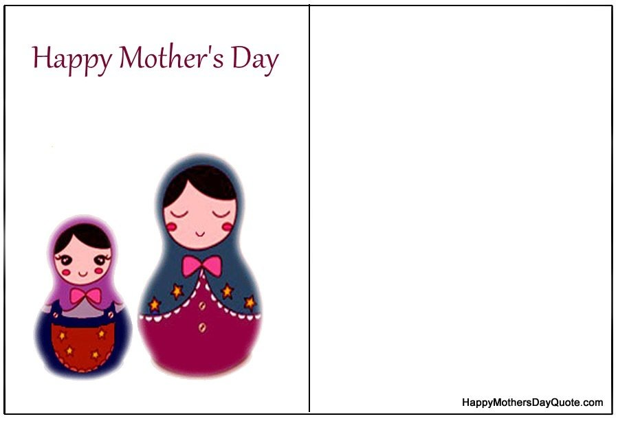 Daughter Mom Mothers Day Card