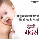 Heart Touching Maa Sad Shayari On Mothers Day I Miss You Mom Sms