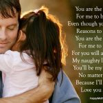 I Love You Dad Poems for Fathers Day 2017