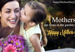 Mothers Day Slogans