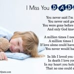 Remembrance Fathers Day Poems For Deceased Dads | I Miss You