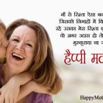 मेरी प्यारी माँ, Mother Day Poem in Hindi | Special Maa Par Kavita