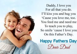 Short Happy Fathers Day Poems From Kids