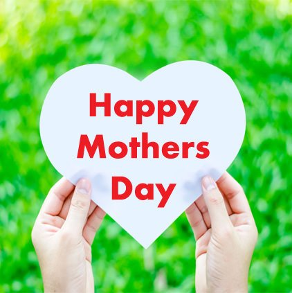 Happy Mothers Day DP