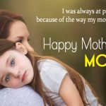 Happy Mothers Day Quotes From Daughter to Mother