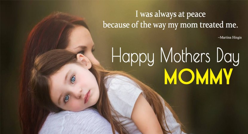 Happy Mothers Day Sayings From Daughter
