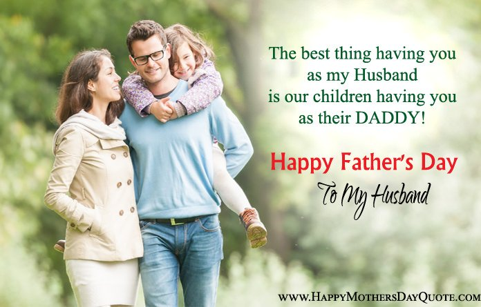 Happy Fathers Day Love Messages From Wife To Husband, Cute Quotes
