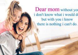 Cute Mom Quotes