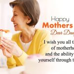 Happy Mothers Day Daughter Wishes Messages