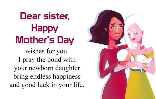 Happy Mothers Day to My Sister Quotes | Best Wshes to My Loving Sister