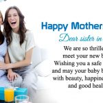 Happy Mothers Day Sister In Law Quotes Wishes