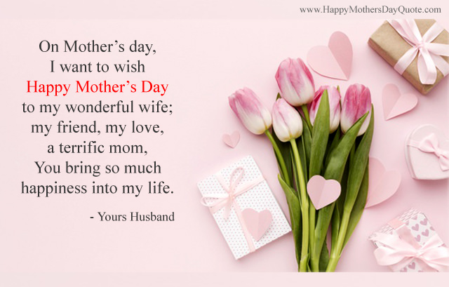 Mothers Day Messages From Husband