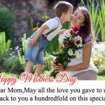 Mothers Day Quotes | Best Lines for Mother