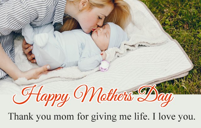 Thank You Mothers Day Quotes