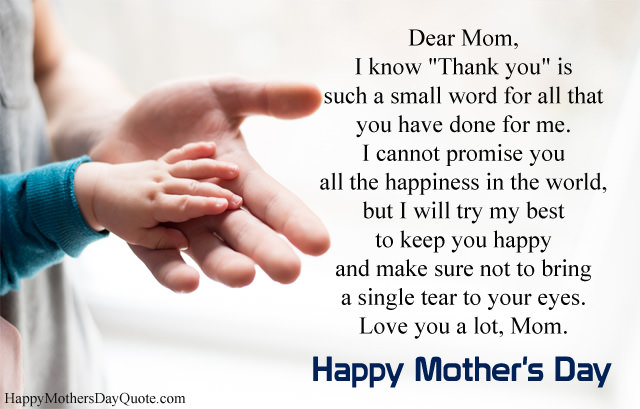 Very Emotional Mothers Day Quotes